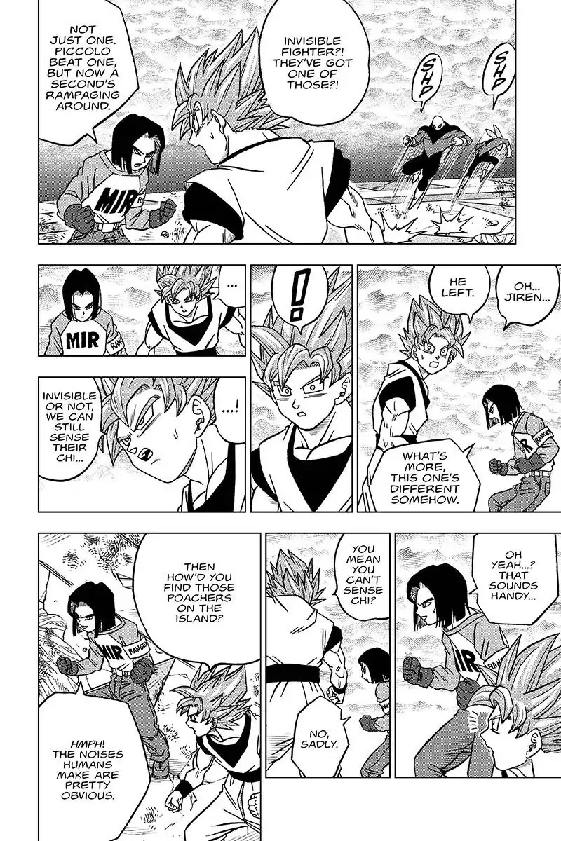 Dragon Ball Super Chapter 36  Online Free Manga Read Image 40