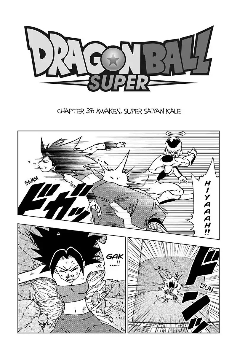 Dragon Ball Super Chapter 37  Online Free Manga Read Image 1