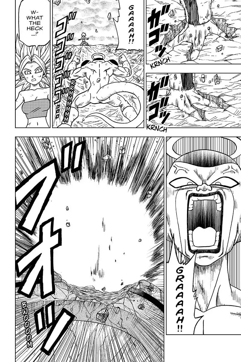 Dragon Ball Super Chapter 37  Online Free Manga Read Image 12