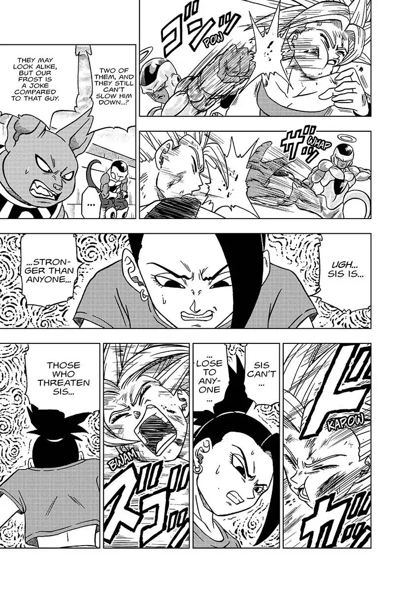 Dragon Ball Super Chapter 37  Online Free Manga Read Image 33