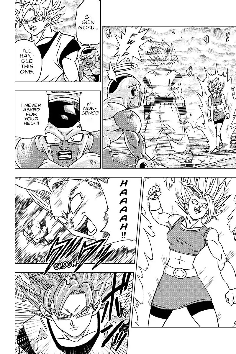 Dragon Ball Super Chapter 37  Online Free Manga Read Image 40