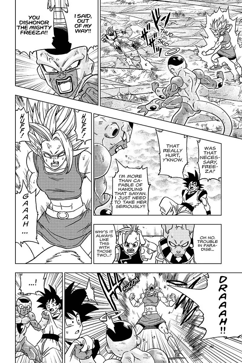 Dragon Ball Super Chapter 37  Online Free Manga Read Image 44