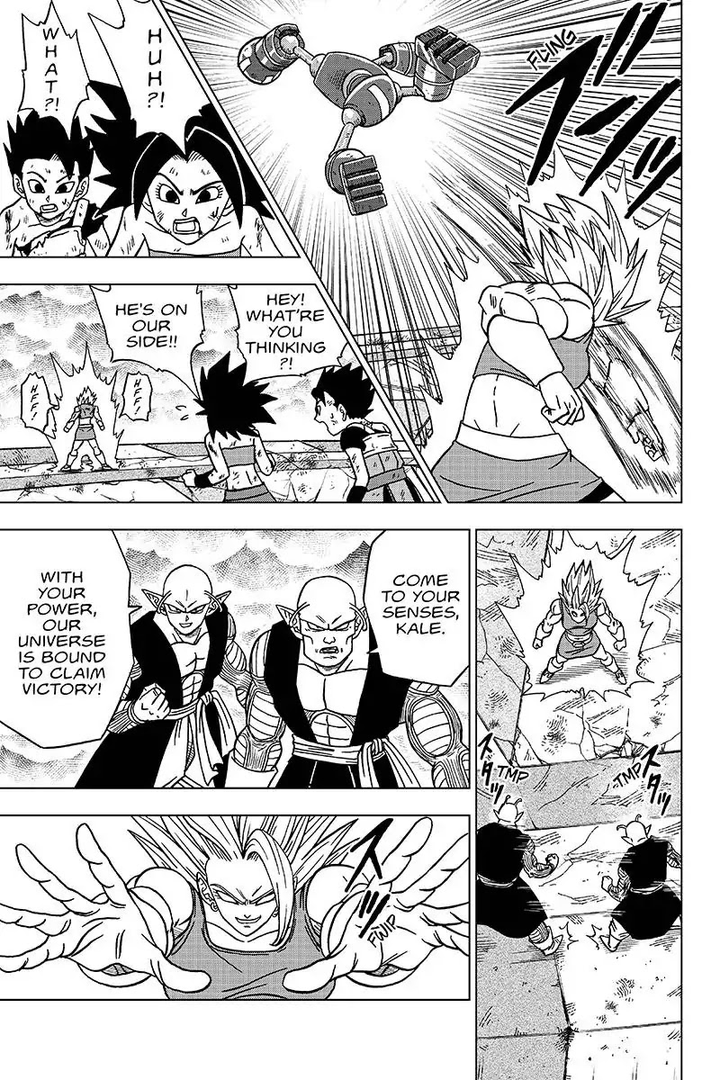 Dragon Ball Super Chapter 38  Online Free Manga Read Image 19