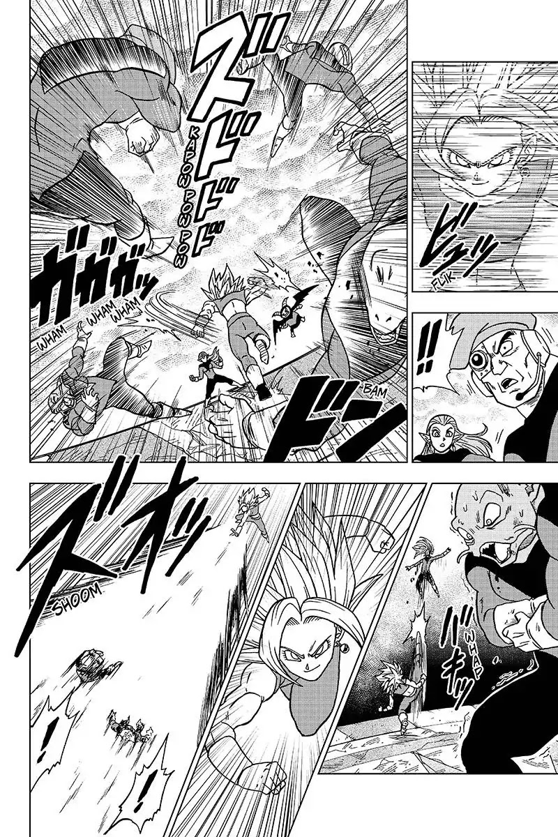 Dragon Ball Super Chapter 38  Online Free Manga Read Image 40