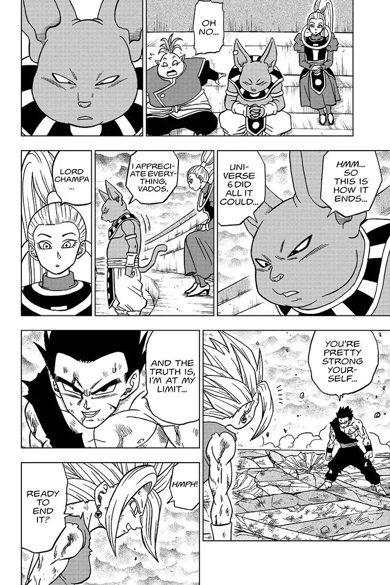 Dragon Ball Super Chapter 39  Online Free Manga Read Image 13