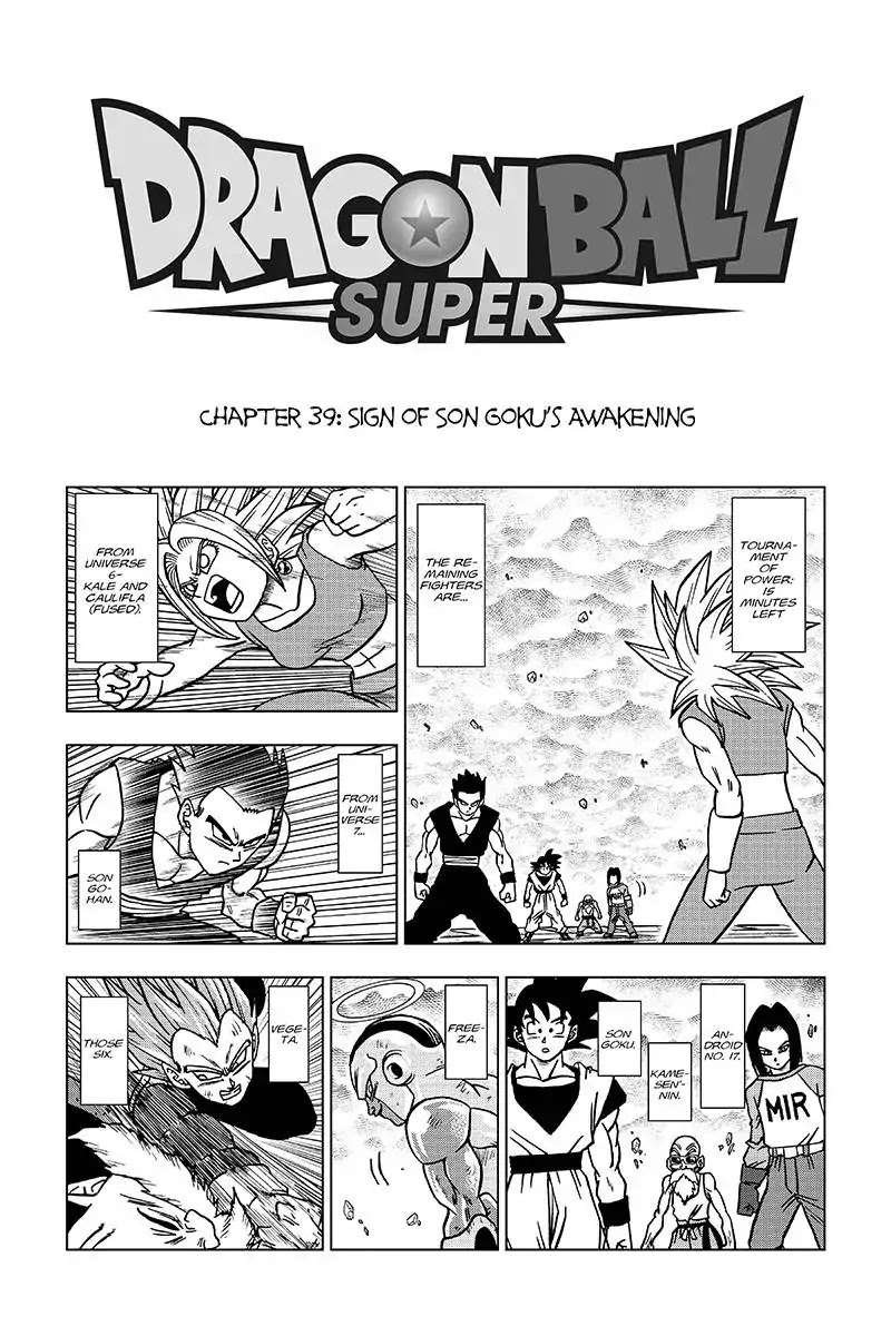 Dragon Ball Super Chapter 39  Online Free Manga Read Image 2