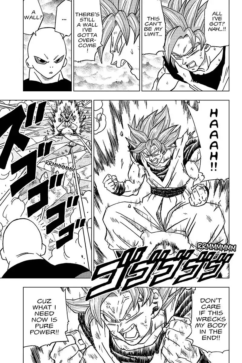 Dragon Ball Super Chapter 39  Online Free Manga Read Image 22
