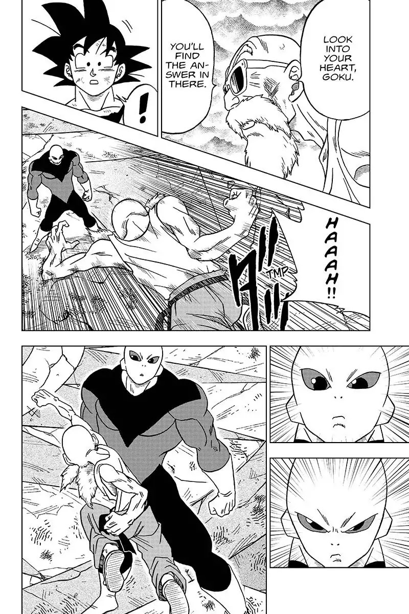 Dragon Ball Super Chapter 39  Online Free Manga Read Image 35