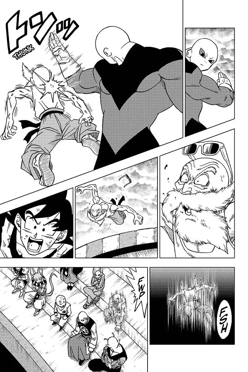 Dragon Ball Super Chapter 39  Online Free Manga Read Image 36