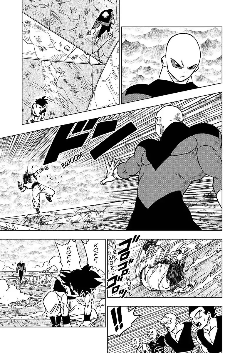 Dragon Ball Super Chapter 39  Online Free Manga Read Image 38