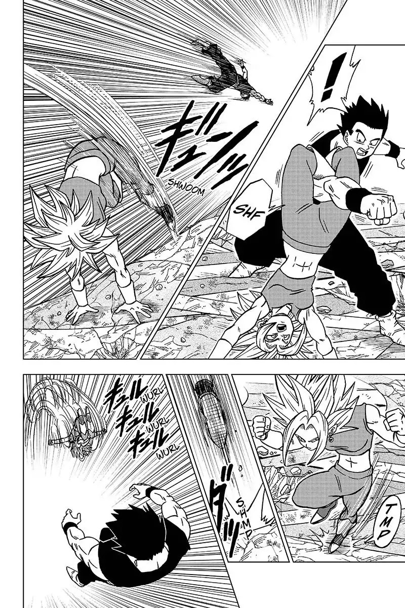 Dragon Ball Super Chapter 39  Online Free Manga Read Image 5