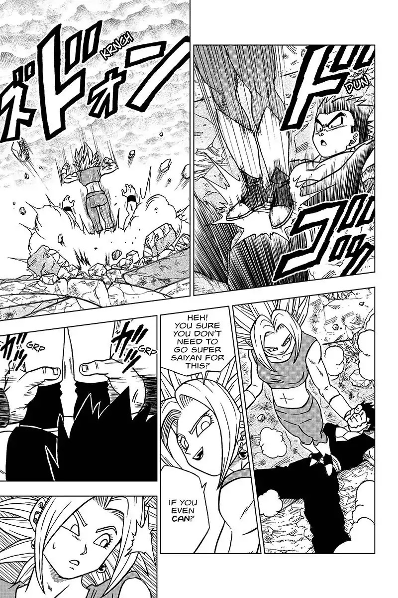 Dragon Ball Super Chapter 39  Online Free Manga Read Image 6