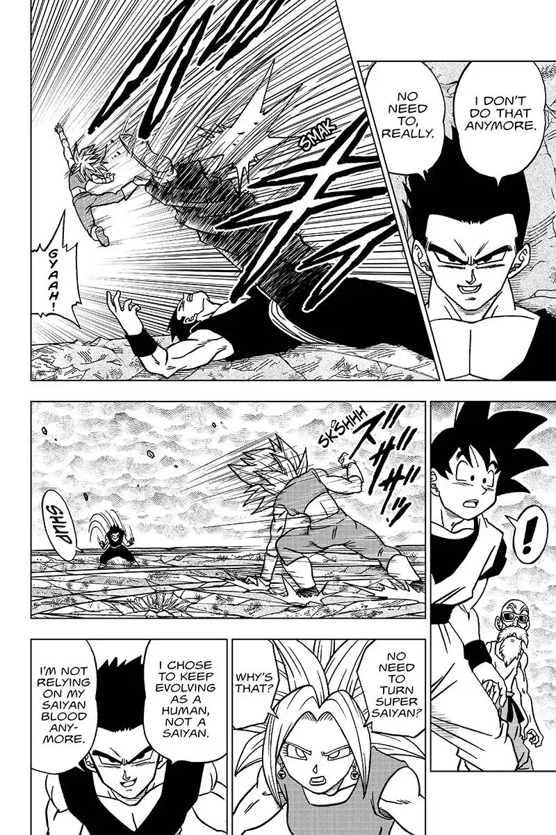 Dragon Ball Super Chapter 39  Online Free Manga Read Image 7