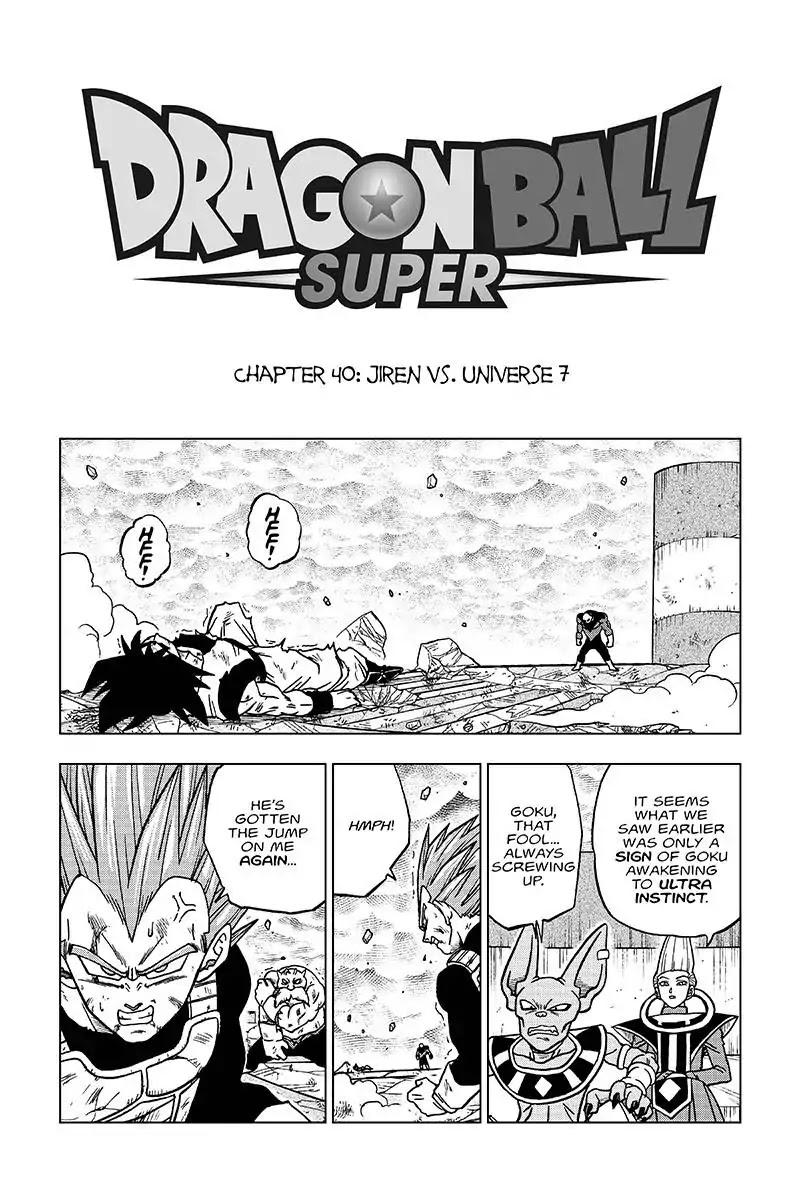 Dragon Ball Super Chapter 40  Online Free Manga Read Image 1