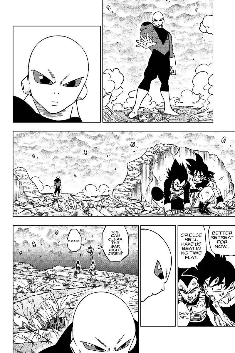 Dragon Ball Super Chapter 40  Online Free Manga Read Image 24