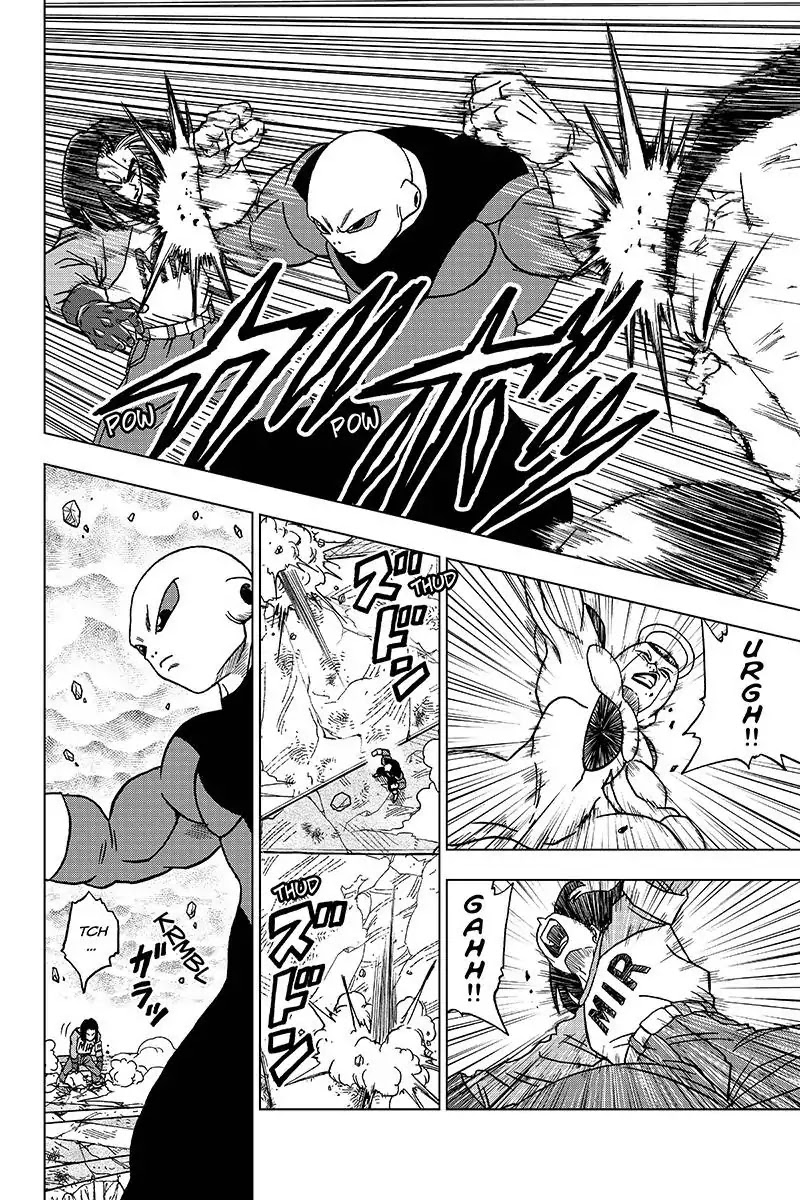 Dragon Ball Super Chapter 40  Online Free Manga Read Image 26
