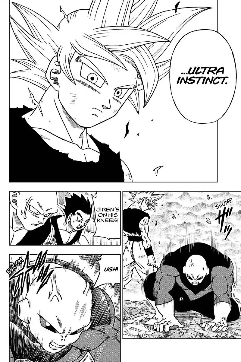 Dragon Ball Super Chapter 41  Online Free Manga Read Image 14