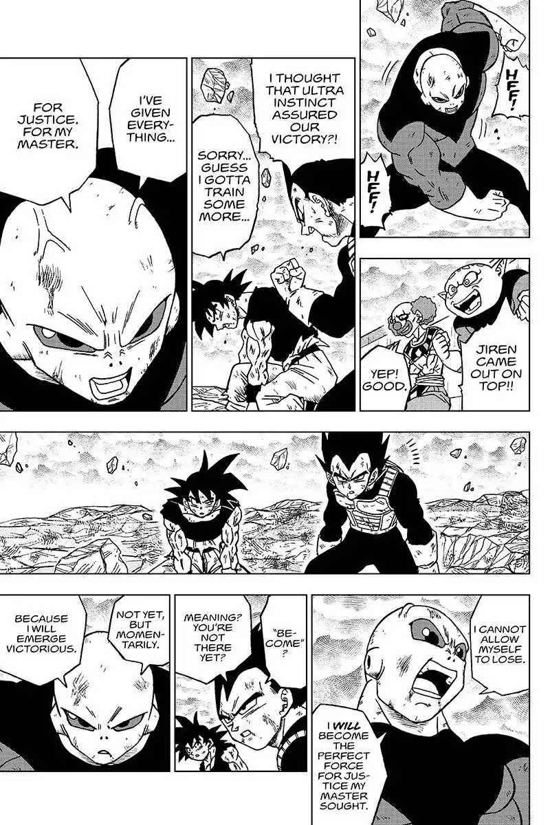 Dragon Ball Super Chapter 41  Online Free Manga Read Image 37