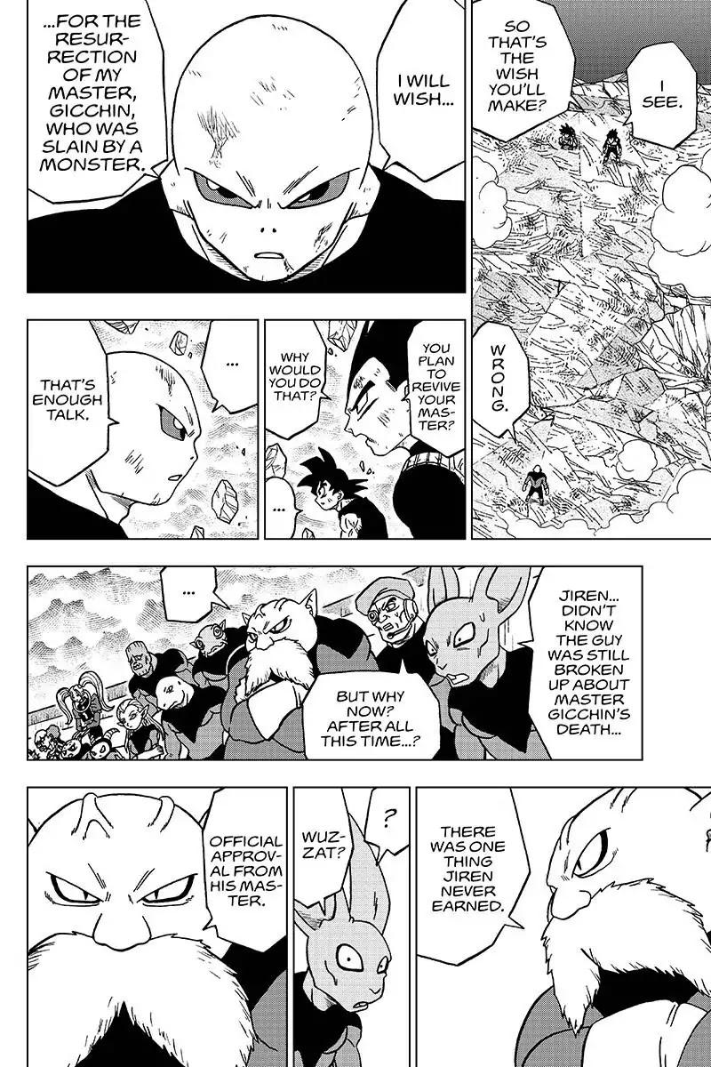 Dragon Ball Super Chapter 41  Online Free Manga Read Image 38