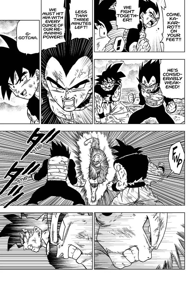 Dragon Ball Super Chapter 41  Online Free Manga Read Image 41