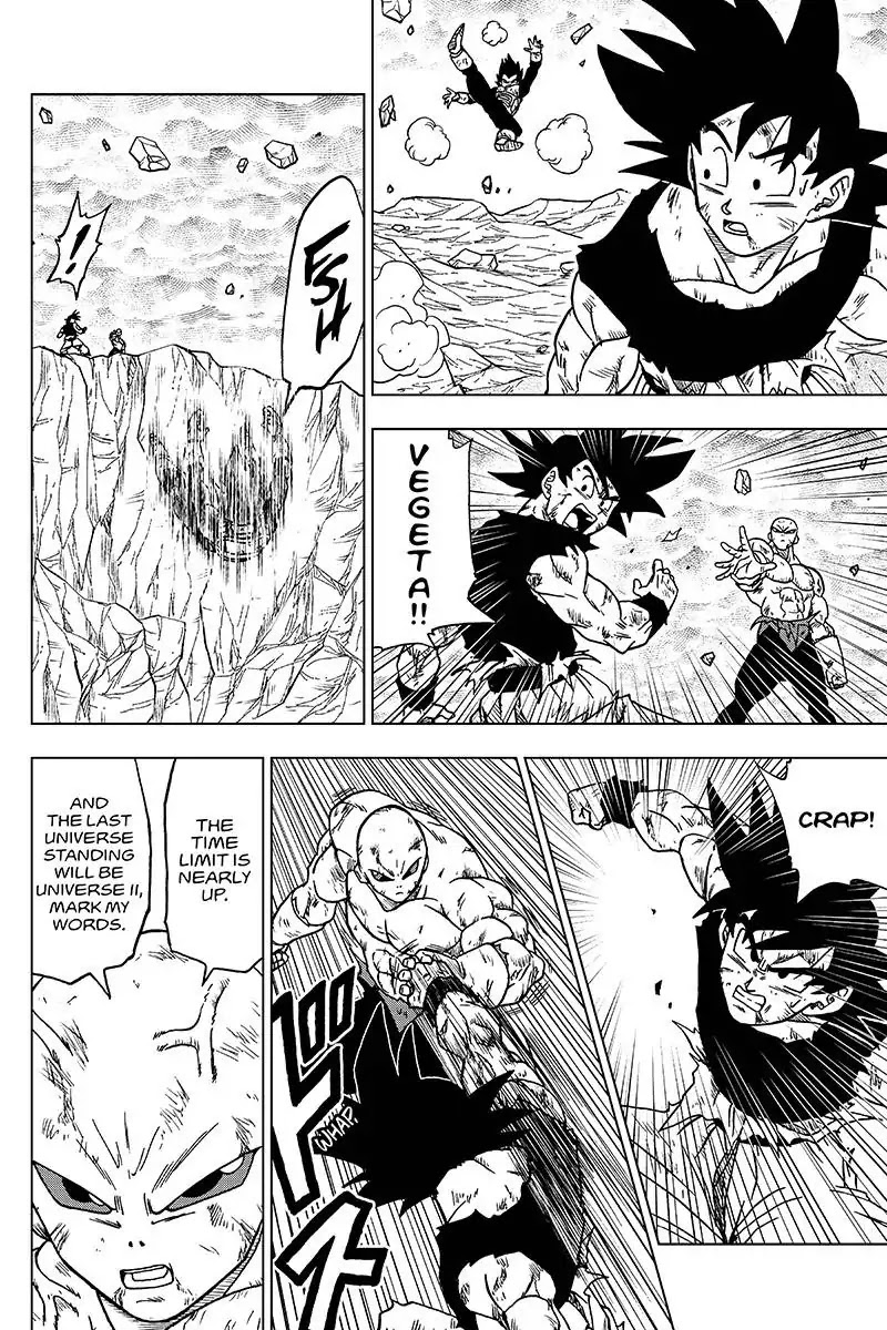 Dragon Ball Super Chapter 42  Online Free Manga Read Image 12
