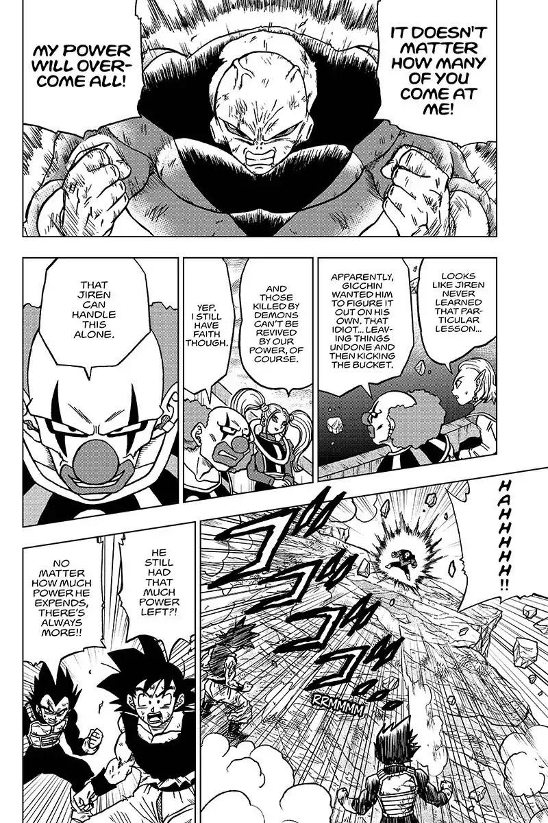 Dragon Ball Super Chapter 42  Online Free Manga Read Image 4