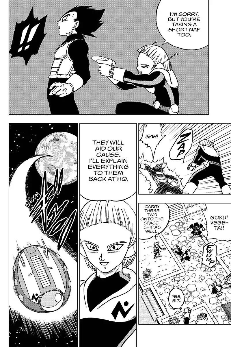 Dragon Ball Super Chapter 42  Online Free Manga Read Image 42
