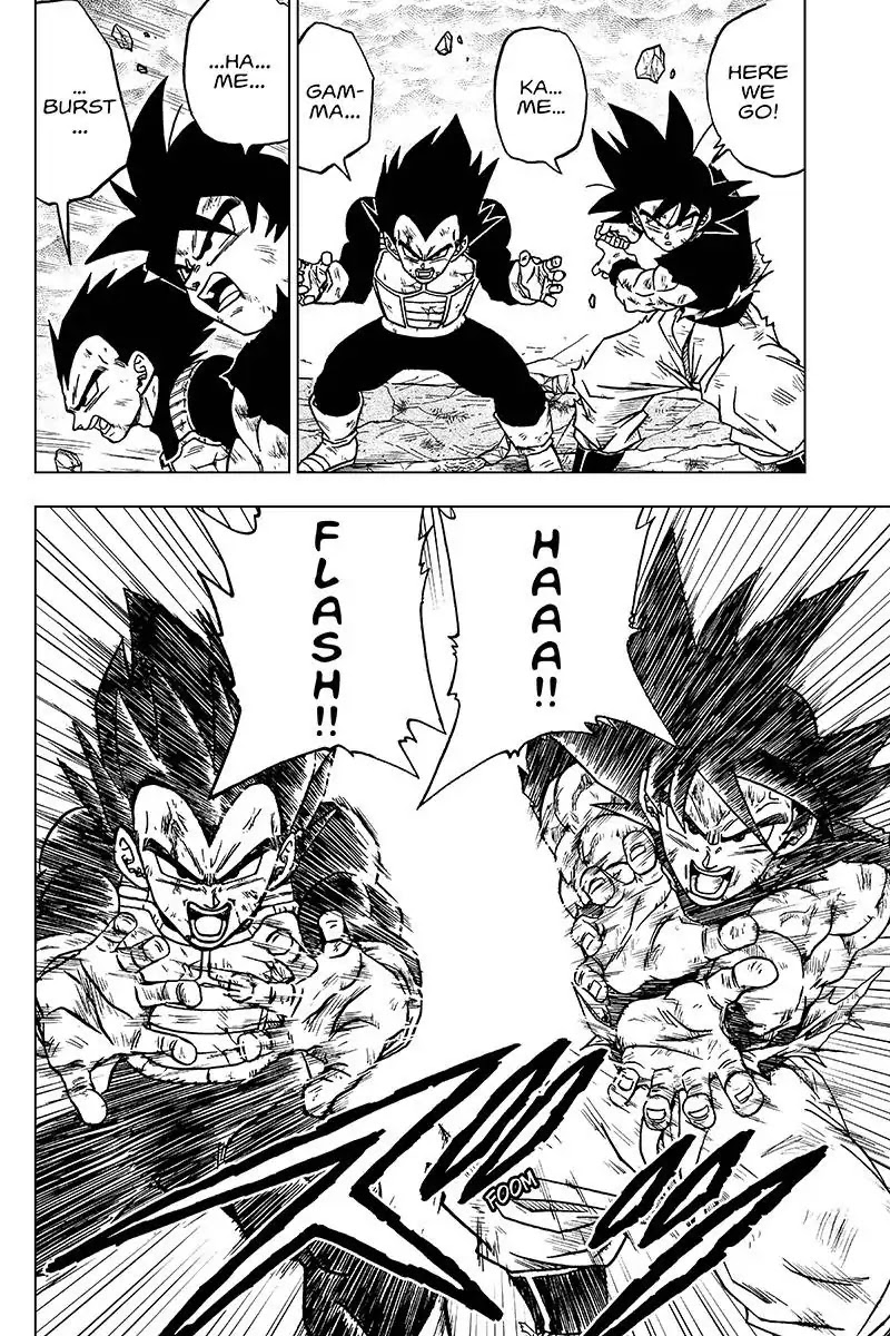 Dragon Ball Super Chapter 42  Online Free Manga Read Image 6
