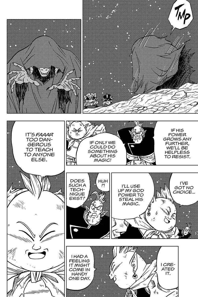 Dragon Ball Super Chapter 43  Online Free Manga Read Image 12