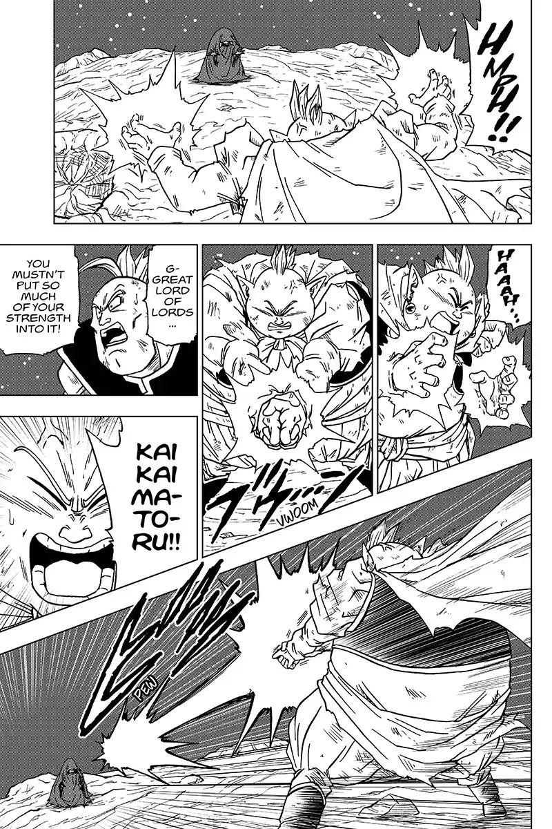 Dragon Ball Super Chapter 43  Online Free Manga Read Image 13