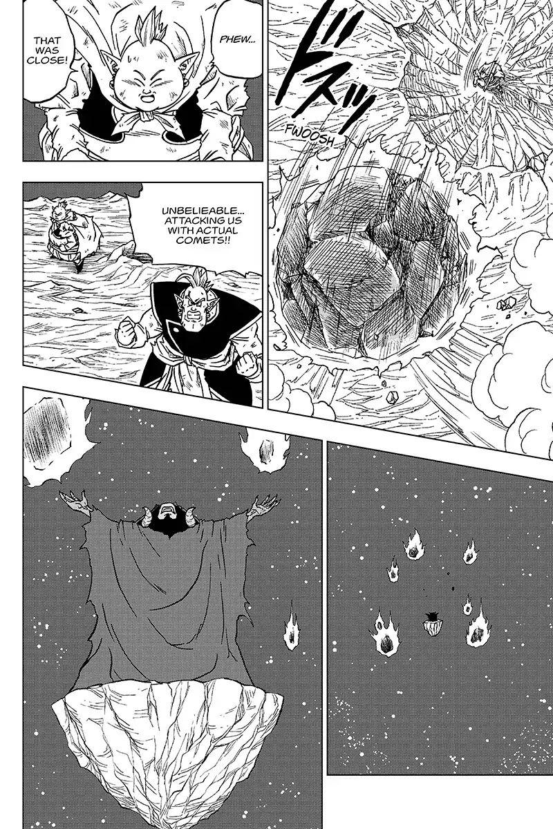 Dragon Ball Super Chapter 43  Online Free Manga Read Image 4