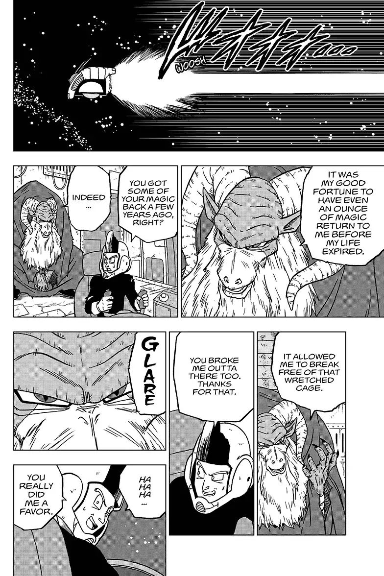 Dragon Ball Super Chapter 44  Online Free Manga Read Image 12