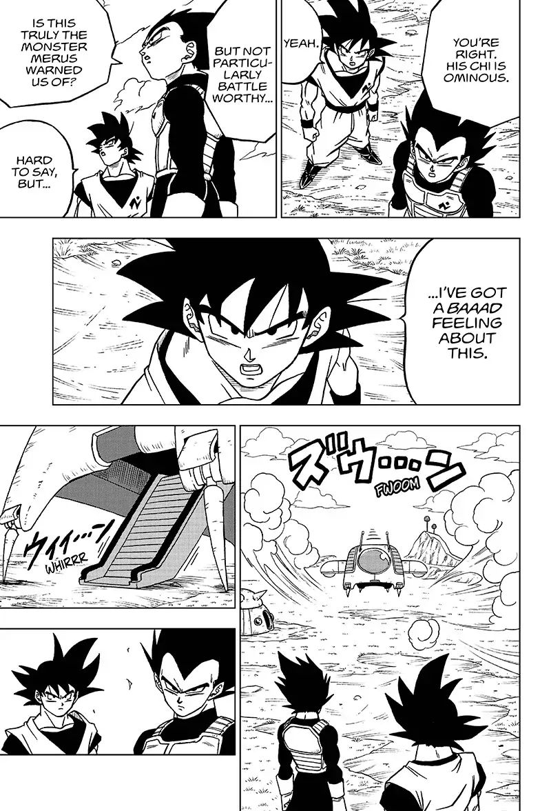 Dragon Ball Super Chapter 44  Online Free Manga Read Image 21