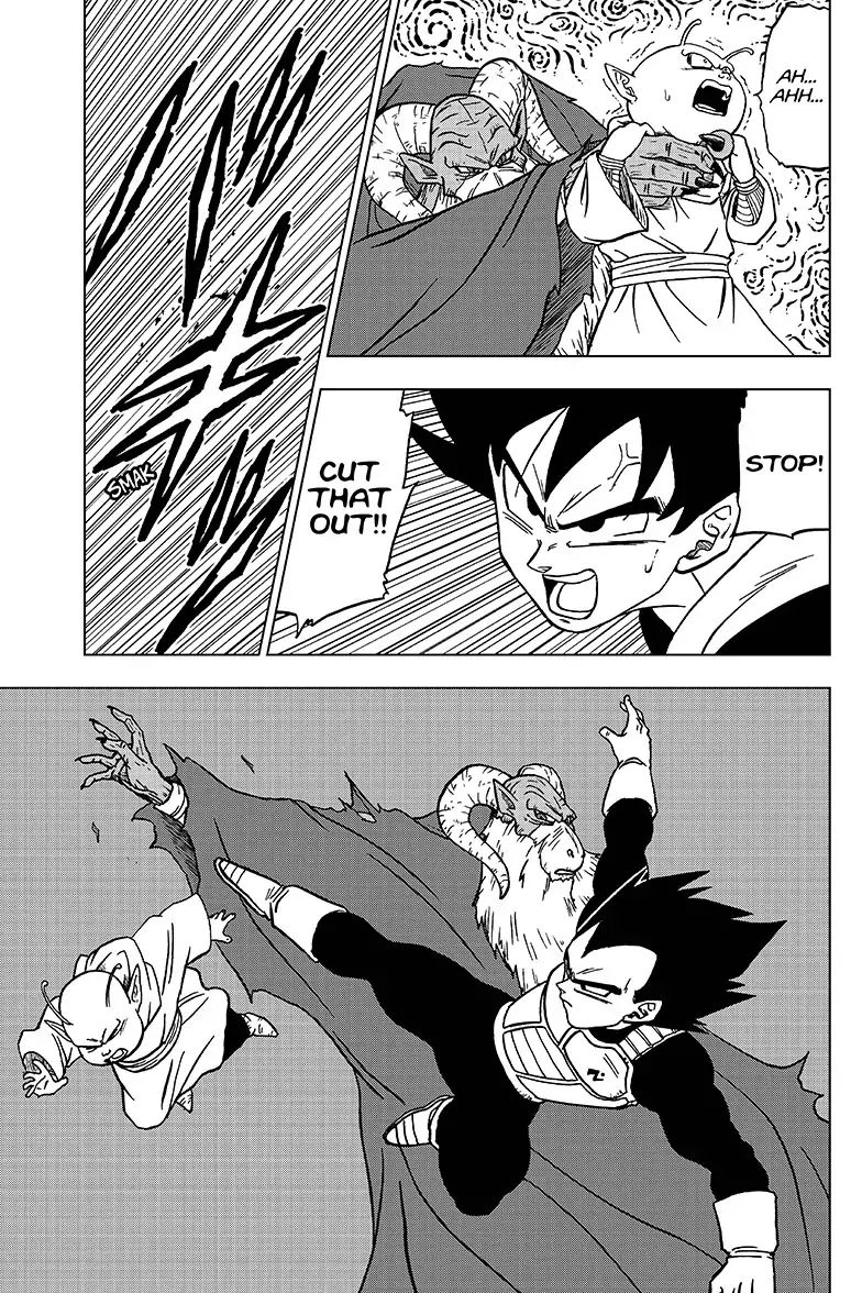 Dragon Ball Super Chapter 44  Online Free Manga Read Image 27