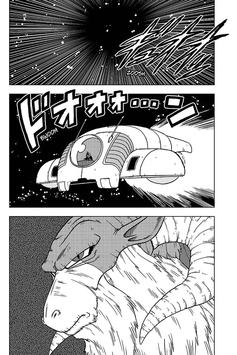 Dragon Ball Super Chapter 44  Online Free Manga Read Image 4