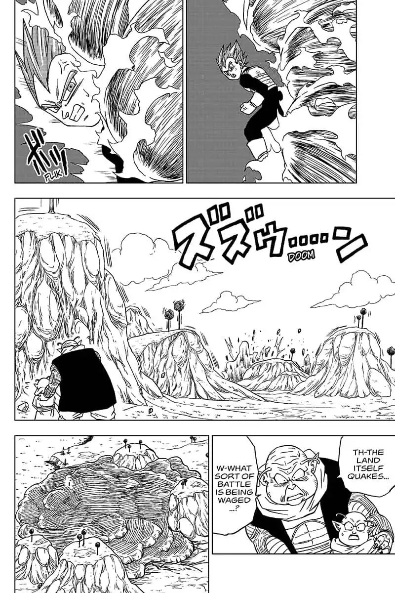 Dragon Ball Super Chapter 45  Online Free Manga Read Image 10