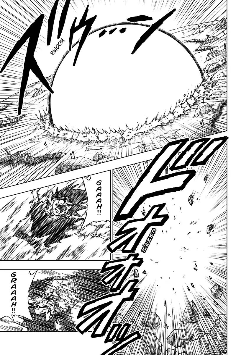 Dragon Ball Super Chapter 46  Online Free Manga Read Image 11