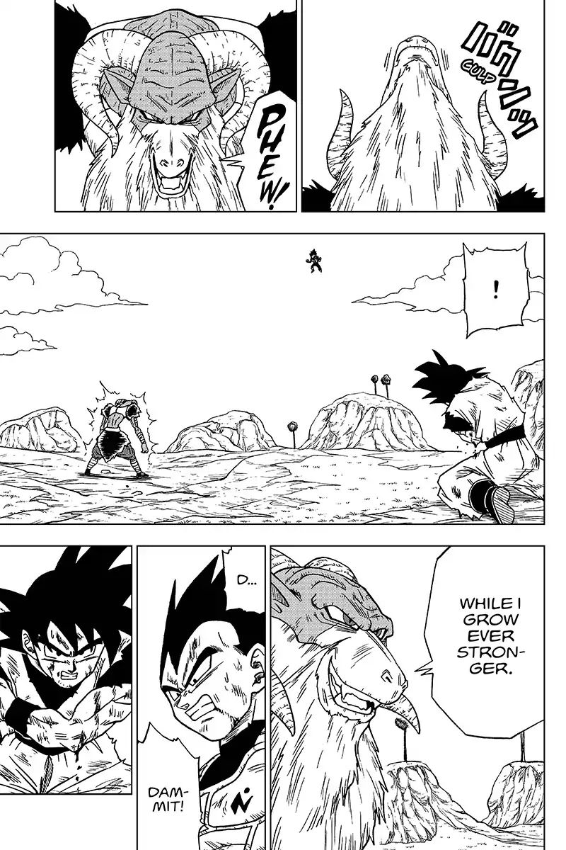 Dragon Ball Super Chapter 46  Online Free Manga Read Image 5