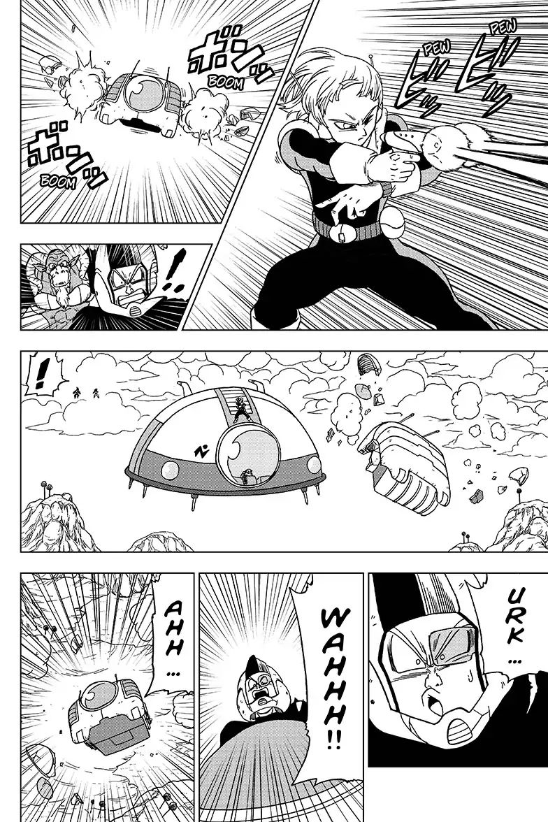 Dragon Ball Super Chapter 47  Online Free Manga Read Image 20
