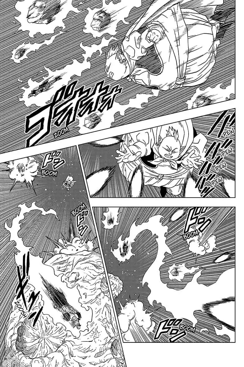 Dragon Ball Super Chapter 49  Online Free Manga Read Image 12