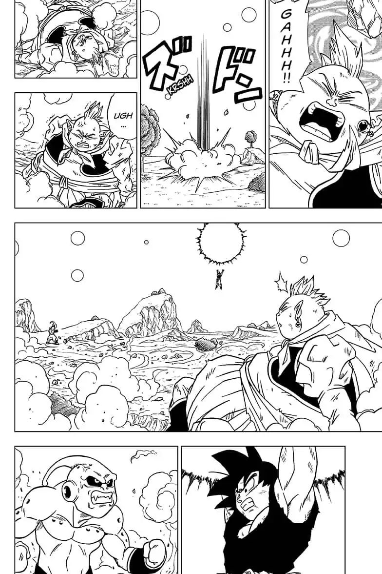 Dragon Ball Super Chapter 49  Online Free Manga Read Image 23
