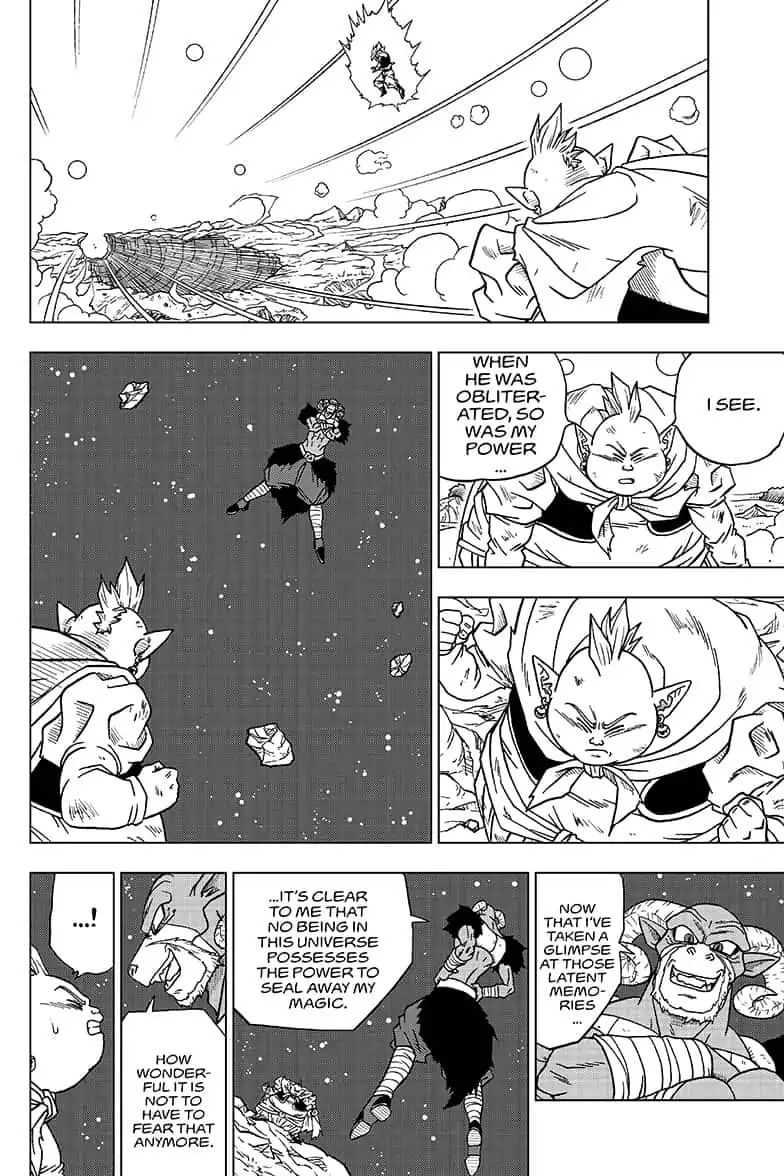 Dragon Ball Super Chapter 49  Online Free Manga Read Image 25