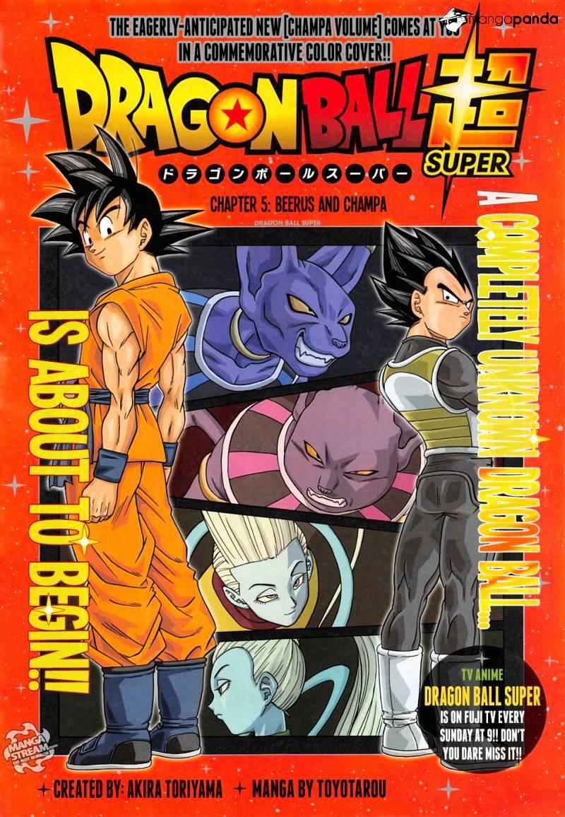 Dragon Ball Super Chapter 5  Online Free Manga Read Image 1