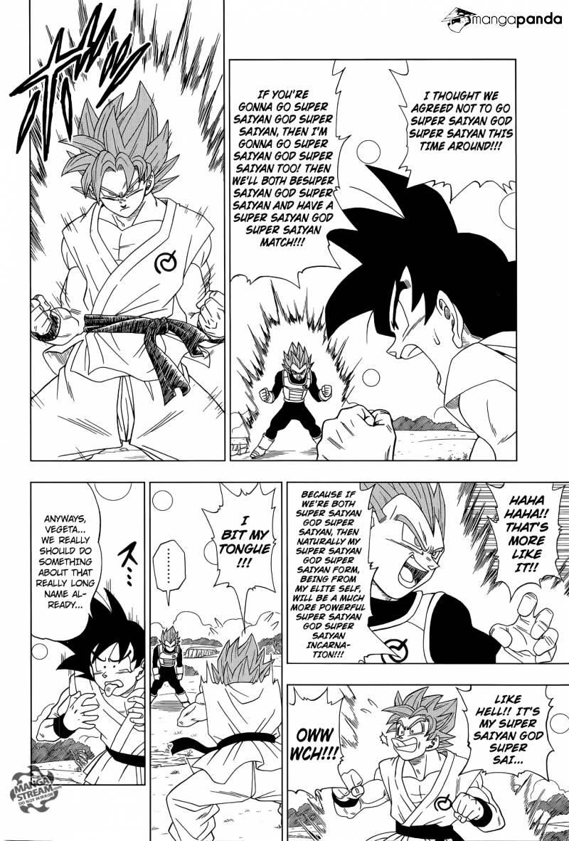 Dragon Ball Super Chapter 5  Online Free Manga Read Image 11