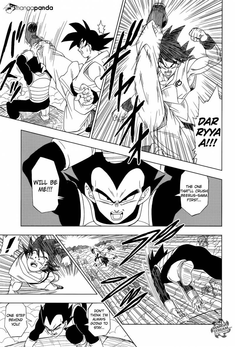 Dragon Ball Super Chapter 5  Online Free Manga Read Image 6