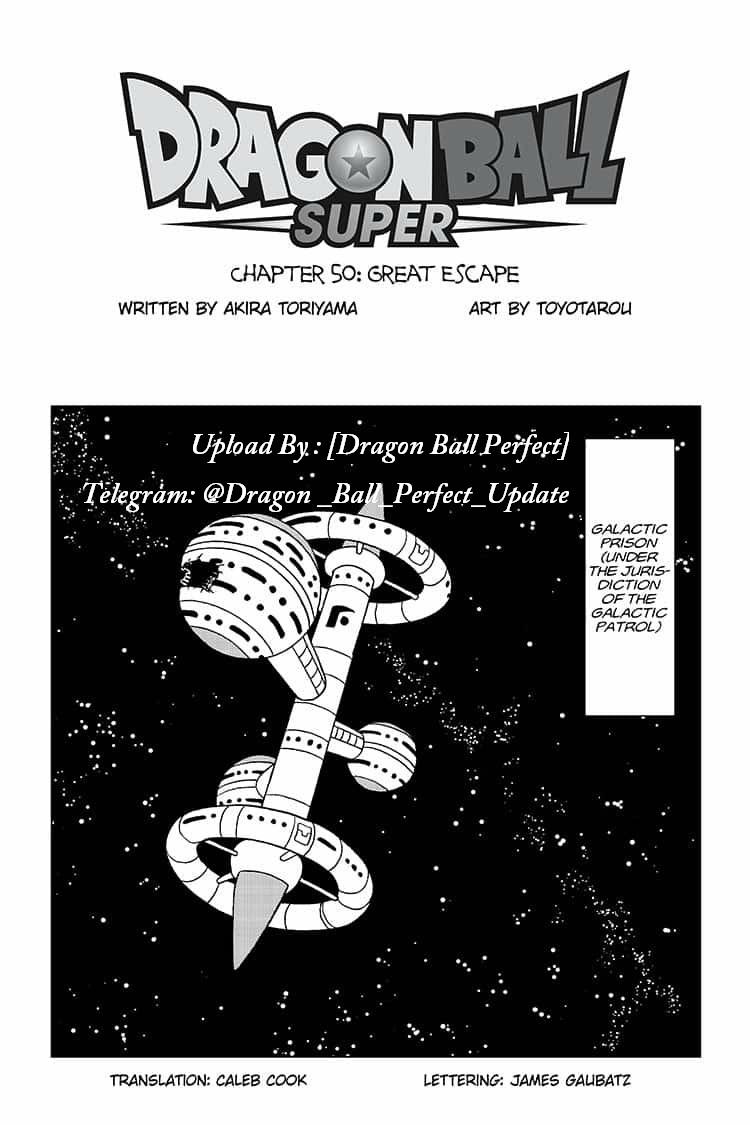 Dragon Ball Super Chapter 50  Online Free Manga Read Image 1