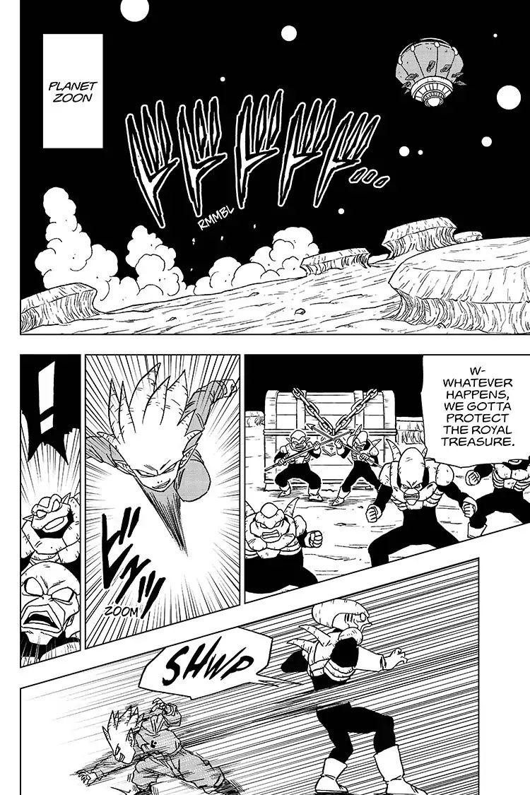 Dragon Ball Super Chapter 51  Online Free Manga Read Image 16