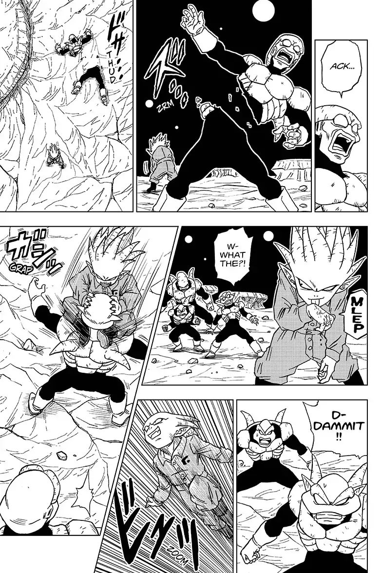 Dragon Ball Super Chapter 51  Online Free Manga Read Image 17