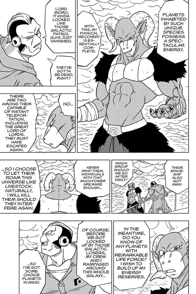Dragon Ball Super Chapter 51  Online Free Manga Read Image 3