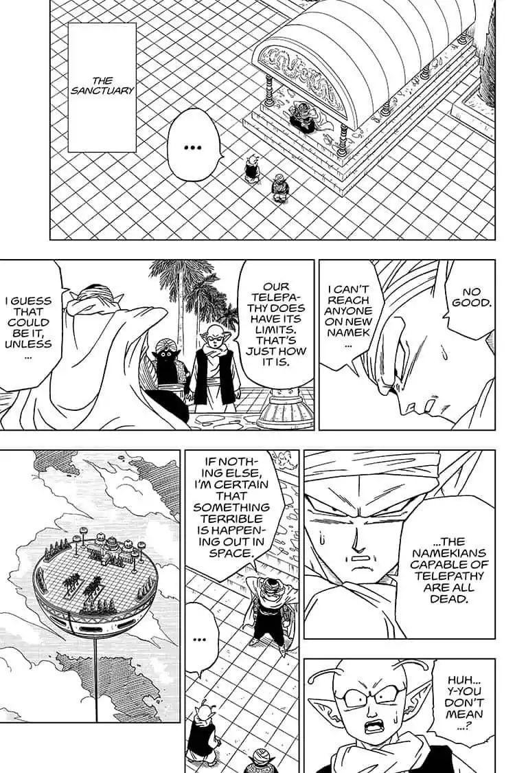 Dragon Ball Super Chapter 52  Online Free Manga Read Image 11